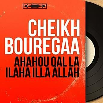 cheikh bouregaa mp3