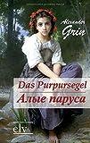 Das Purpursegel / Alye Parusa: Russischsprachige Ausgabe