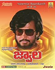 Jwala Telugu Movie VCD 2 Disc Pack
