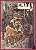 Arte - tome 3 (03)