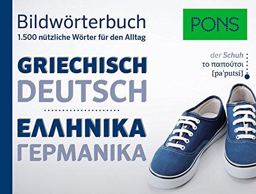 PONS Bildwörterbuch Griechisch: Die wichtigsten Begriffe und Redewendungen in topaktuellen Bildern für den Alltag (Deutsch Griechisch Wörterbuch)