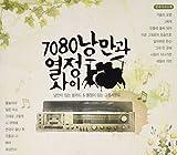 7080-Romance-&-Passion-/-Vario