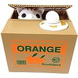 【UNTIL YOU】 Boîte Tirelire économiser argent piece monnaie Design cute animal volent l'argent sauver Cents Coins Cadeau pour les Enfants Présent ( Orange chat )