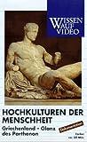 Hochkulturen der Menschheit - Paket / Griechenland - Glanz des Parthenon -