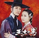 Korean Drama Oujo No Otoko