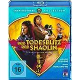 Der Todesblitz der Shaolin (Shaw Brothers Collection) (Blu-ray)