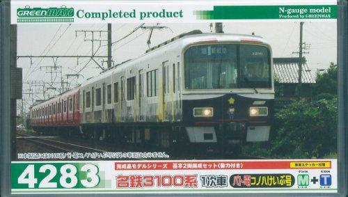 Meitetsu Series 3100 1st Edition Pato-Den Konoha Keibu Go - Standard Two Car Formation Set (w/Motor) (Basic 2-Car Set) (Model Train)
