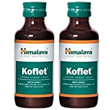 Himalaya Koflet Syrup - 100 ml (Pack of 2)