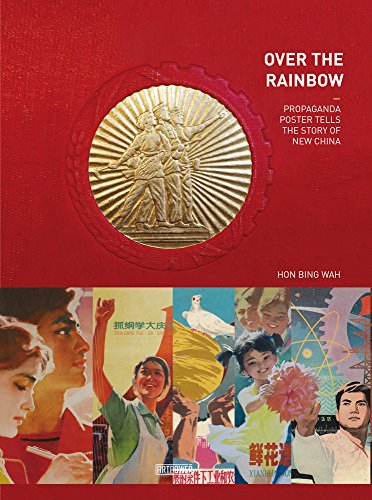 Over the rainbow : Propaganda poster tells the story of new China