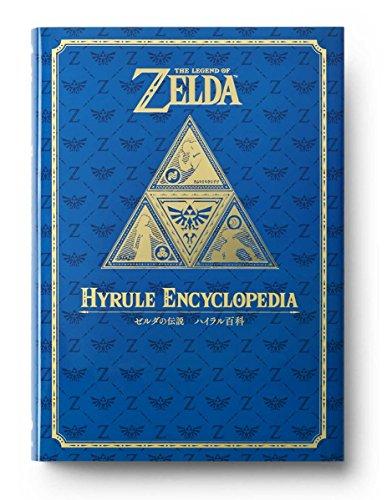 The Legend of Zelda 30th Anniversary Book - The Legend of Zelda: Hyrule ENCYCLOPEDIA [Artbook] [import Japon]