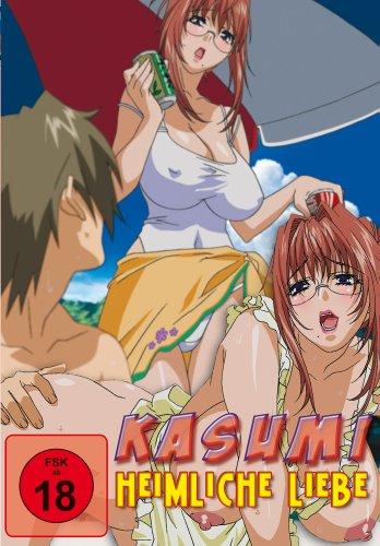Kasumi - Heimliche Liebe - FSK 18 (Bible Black Dvd)