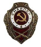 Epic Militaria Reproduktion des 2. Weltkriegs russischer Scharfschützen-Anstecker