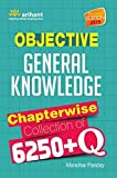Objective General Knowledge 6250 (G K Book 2)