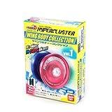Bandai Hyper Cluster Fl?gel Body Collection Vol.1 (1BOX) (Japan Import / Das Paket und das Handbuch werden in Japanisch)