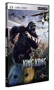 King Kong [UMD]