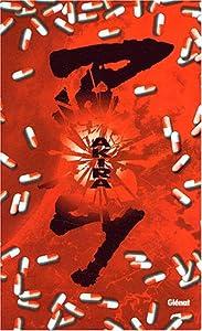 Akira Coffret Intégral Tomes 1 à 6
