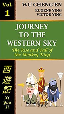 folk novel monkey by wu cheng en Arthur waley's delightful rendition of wu ch'eng-en's classic is the definitve translation: gods, demons and disobedient monkey spirits all come alive in this entertaining work author(s): wu cheng'en.