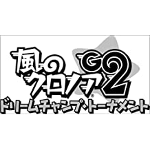 Kaze No Klonoa 2