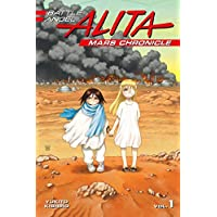 Battle Angel Alita Mars Chronicle 1 ;