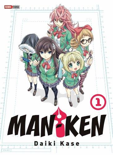 Man-ken Vol.1