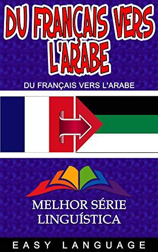 Couverture du livre 2500 verbes arabes essentiels (DU FRANÇAIS VERS L'ARABE)