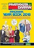#10: Panorama Year Book 2018 Pratiyogita Darpan Latest Edition