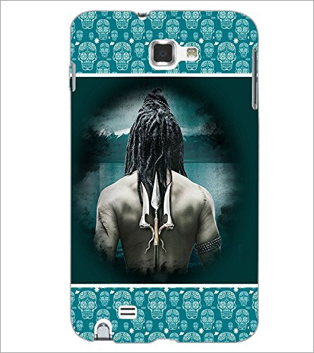 PrintDhaba Trishul D-5100 Back Case Cover for SAMSUNG GALAXY NOTE 1 (Multi-Coloured)  available at amazon for Rs.499