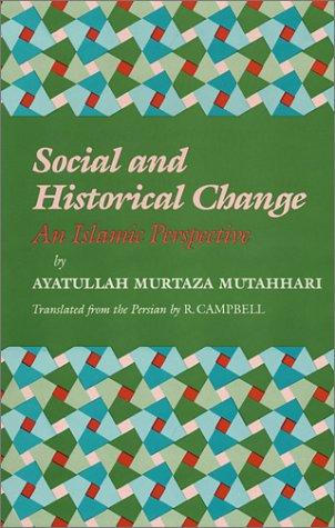 Social and Historical Change: An Islamic Perspective (Contemporary Islamic Thought. Persian Series)
