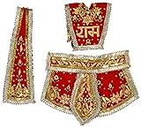 Uncommon Stuffs Hanuman Ji Vastra Chola ...