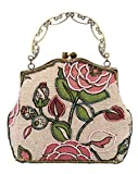 Urban CoCo Womens Vintage Luxury Beaded Clutche Handbag Evening Bag (Pink model A)