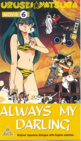 Movie 6 - Always My Darling
