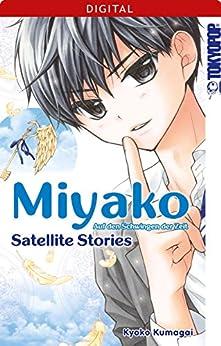 miyako-auf-den-schwingen-der-zeit-satellite-stories