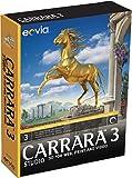 Carrara Studio 3 Sidegrade/Upgrade (von Poser 3,4,5 oder von Carrara 1.1, Raydream, Infini D) WIN/MAC -