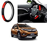 #2: Auto Pearl - Adinox Premium Quality Ring Type Car Steering Wheel Cover (Gold Blaze Black N Red) For -Honda BRV