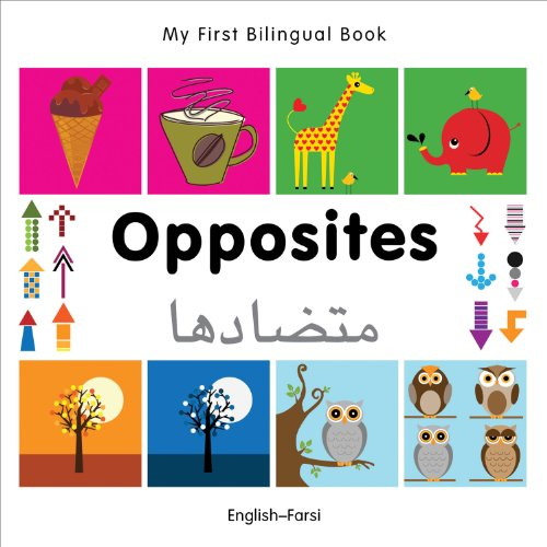 My First Bilingual Book - Opposites: English-spanish Cover Image