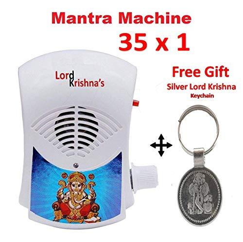 Lord krishna's 35 in 1 Gayatri Mantra Mini Plug Device Chanting Machine Box for Pooja Room