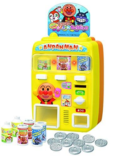 Preisvergleich Produktbild Juice give me Anpanman vending machine love Anpanman