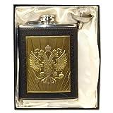 Petaca de bronce de escudo de Rusia 230 ml de acero inoxidable con tapa/Russia logo