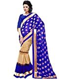 #4: Women's Clothing Saree Today best offer Low Price Sale Designer Blue & Biege Color Bhagalpuri Silk Fabric Buy Free Size Ladies Printed Sari by Rensila