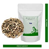 Jarved Slimming Tea: Lemongrass and Green Tea. (100g, Makes 50 Cups) Special Introductory