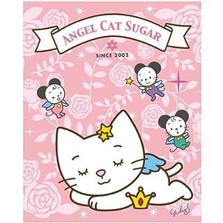 Angel Cat Sugar AC-KFZ-540 Autokuscheldecke