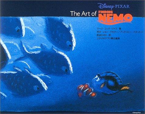 Findet Nemo (Disney / Pixar) Artbook / Kunstbuch: The Art of Finding Nemo (Japanische Version) -