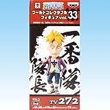 Marco meisten Corps Kapit?n TV272 (One Piece Welt Collect Abbildung vol.33 Wei?bart-Piraten One Piece Anime-Preis Banpresto) [sofort lieferbar] (Japan Import / Das Paket und das Handbuch werden in Japanisch)