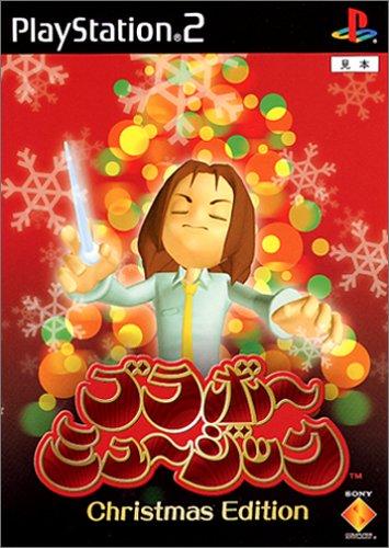 Bravo Music: Christmas Edition[Japanische Importspiele] Brave Ps2