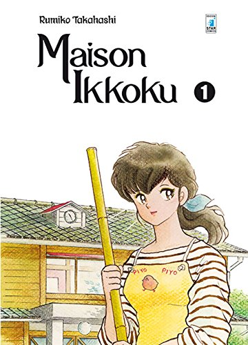Download Maison Ikkoku. Perfect edition: 1