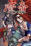Demon King, Tome 35