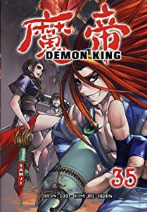 Demon King Edition simple Tome 35