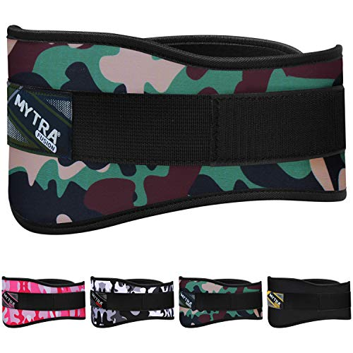 Mytra 6 inch N8 Weight Lifting Curved Belt (Camo Green, X-Large) - Green X-large Camo