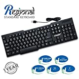ProDot KB-297rs Standard Wired USB Keyboard with 1.5 Meter Cable and Foldable Stands (Black)