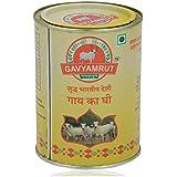 Gavyamrut A2 Desi Ghee, 500 ml